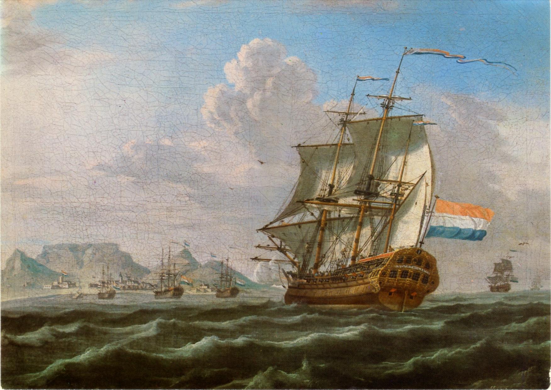 Compagnia Indie Orientali olandese 1762